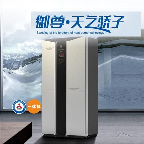 提供杭州空气能热水器多少钱 赢驰供