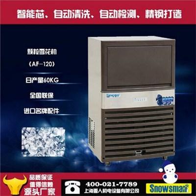 上海全自动雪花制冰机