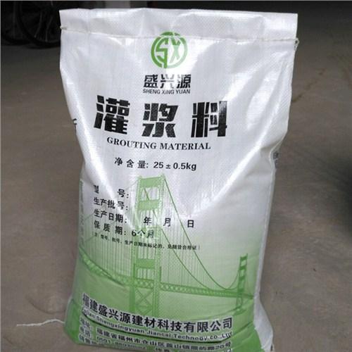 福建压浆料在实际应用中的效果