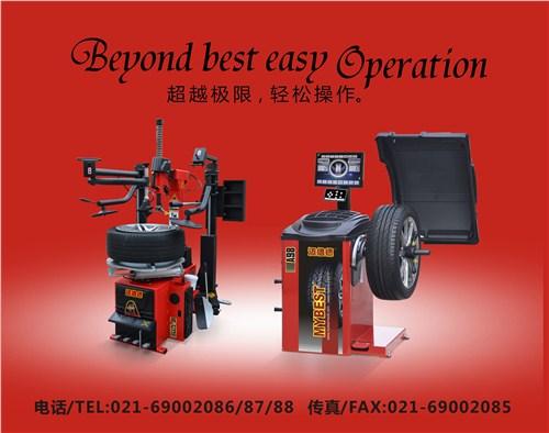 上海财勃工具有限公司