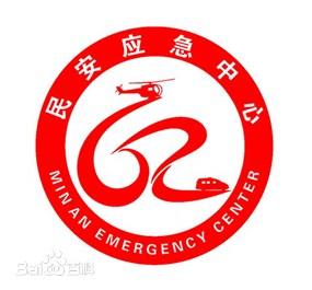 安徽省社会应急中心有限公司