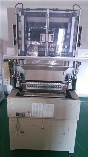 深圳市京乐机电有限公司