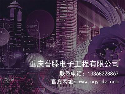 重庆多功能室音箱批发