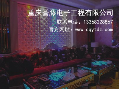 重庆远程会议系统批发