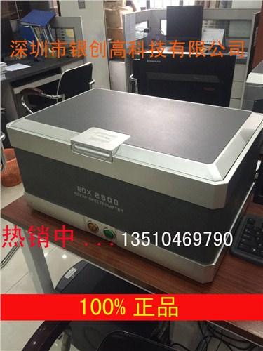 EDX2800快速测试仪