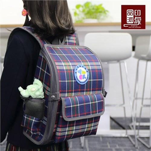 四川省品派印象箱包有限责任公司