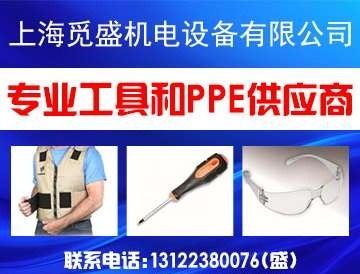 供应_上海欧美T8日光灯管LED(双端进线)行情_觅盛供