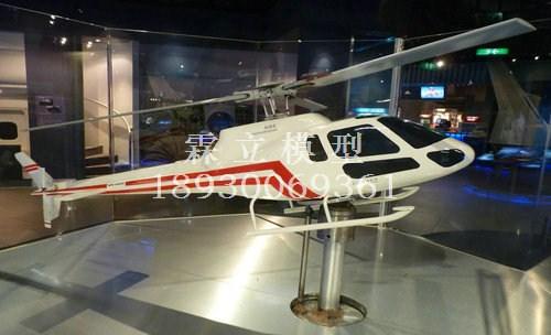 航空教学模型