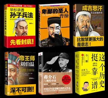 上海河姆渡特价图书批发中心