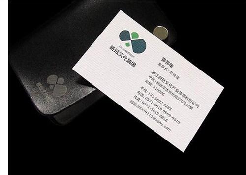 上海瑞采印务科技有限公司