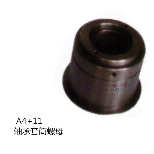 炮塔铣头主轴皮带轮轴承套管