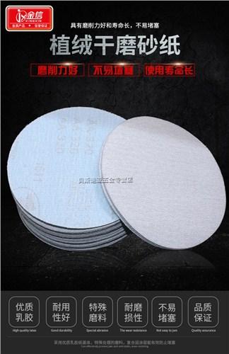 蘇州銓盛研磨材料有限公司