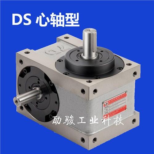 凸轮分割器进口凸轮分割器台湾凸轮分割器劢骏供DS心轴型