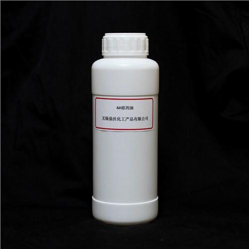 溶剂油生产商