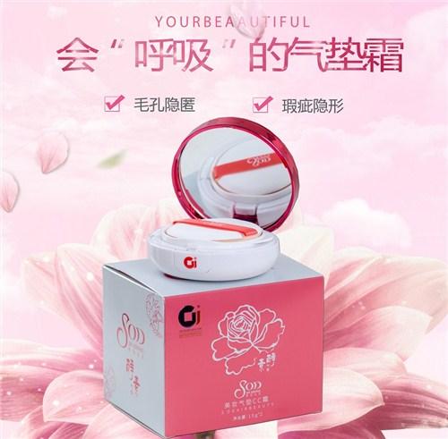 銷售金鐘伯樂耐熱SOD美妝氣墊CC霜
