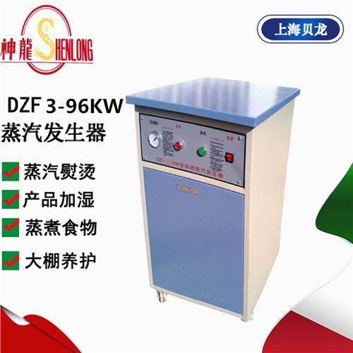上海蒸汽发生器