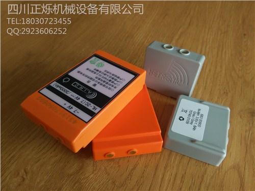 科达遥控器电池