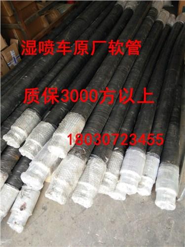混凝土输送软管