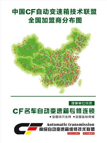 杭州自动变速箱油