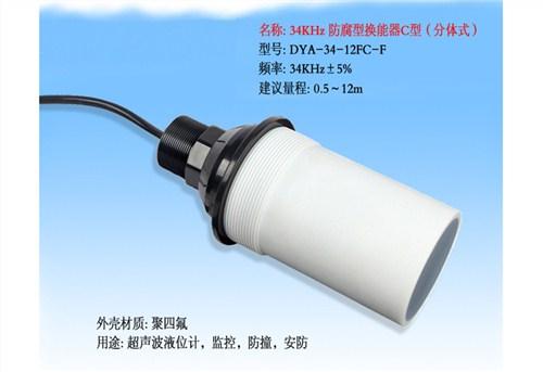 福州超声波燃气表换能器哪家买