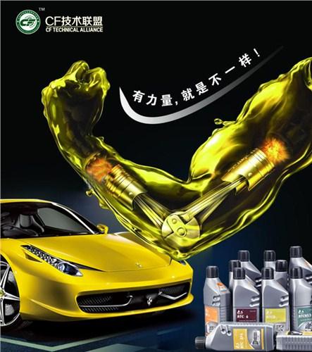 传孚自动变速箱油