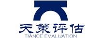 哈爾濱天策土地房地產評估有限公天策評估黑龍江天策土地房地產評