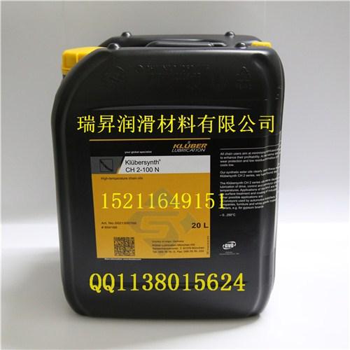 深圳市瑞昇润滑材料有限公司