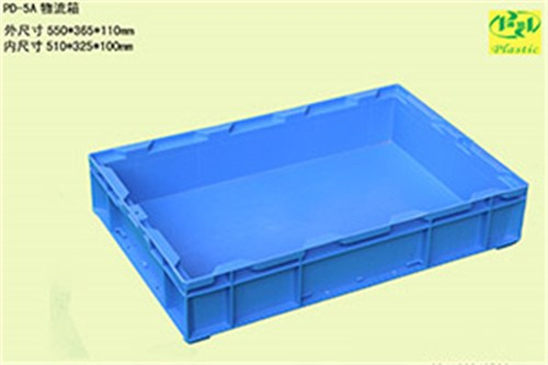 山东塑料物流箱