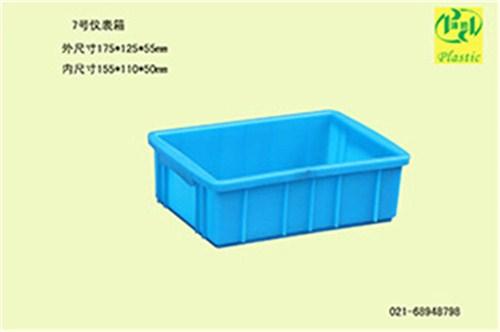 塑料周转箱供应