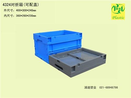 武汉塑料折叠箱