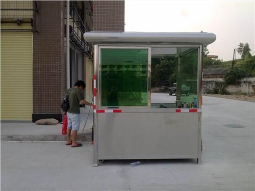 福州市益鑫祥五金制品有限公司