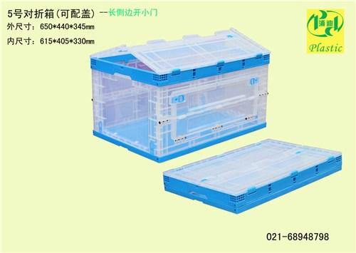 山东塑料折叠箱