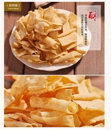 湖北卧龙神厨食品股份有限公司