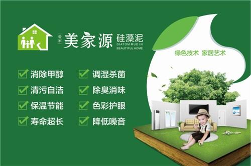 广州硅藻泥加盟