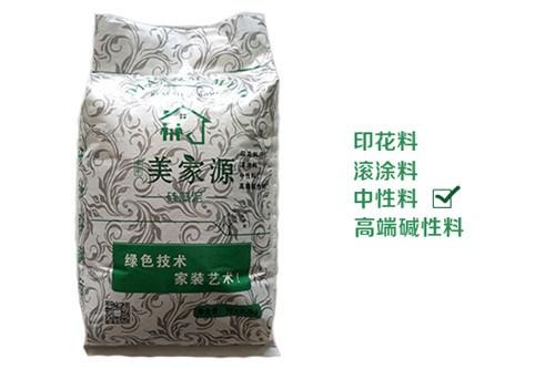 北京硅藻泥加盟