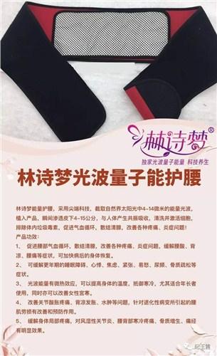 上海菱量纳米科技无限公司