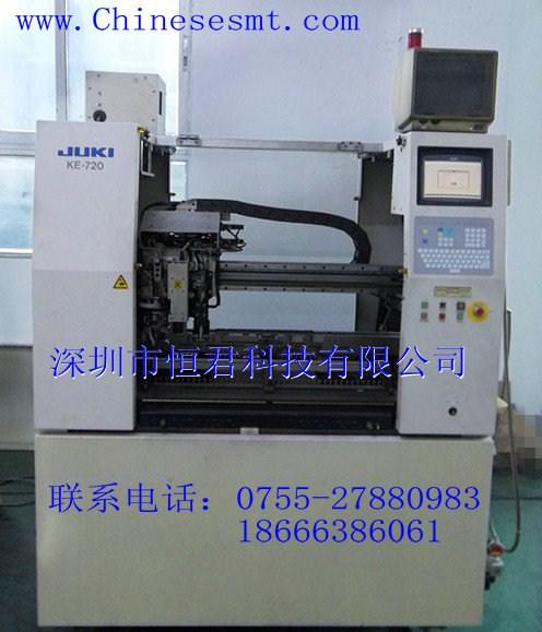 深圳市恒君科技有限公司