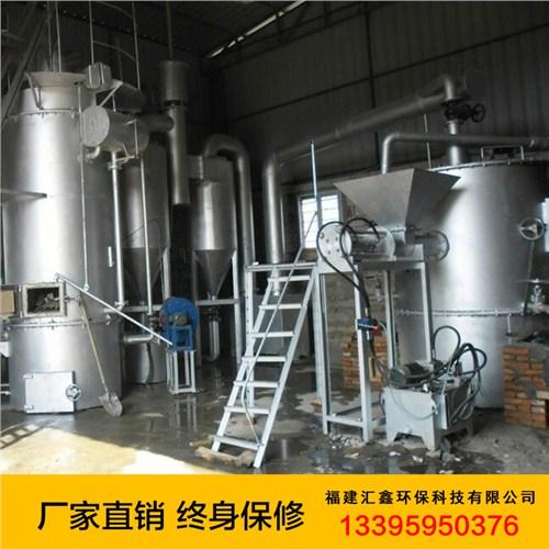 福建汇鑫环保科技有限公司