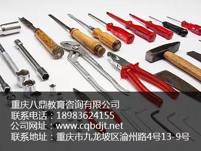 重庆电脑维修培训公司