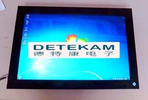 供应工业平板电脑
