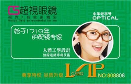 3DPVC卡批量印刷