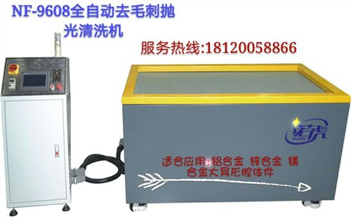 低价格非标磁力抛光机诺虎供