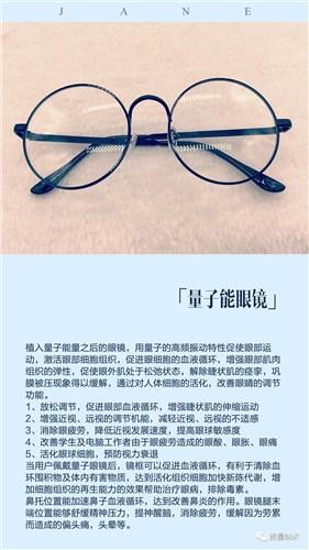 上海菱量纳米科?#21152;?#38480;公司