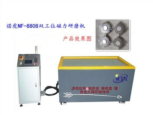 黄埭普通磁力抛光机生产商
