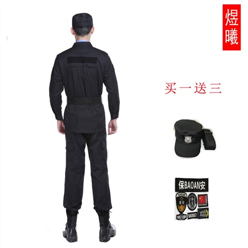 上海煜曦防护用品有限公司