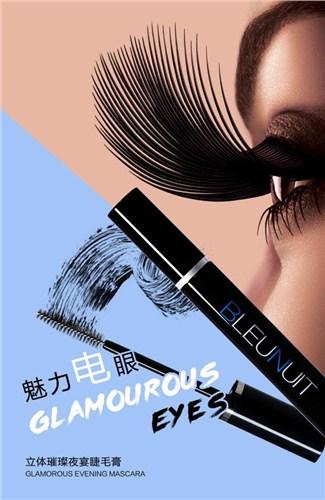 上海深彩化妆品无限公司