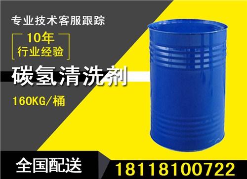 碳氢清洗剂