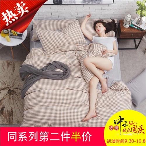 南通北江纺织品有限公司