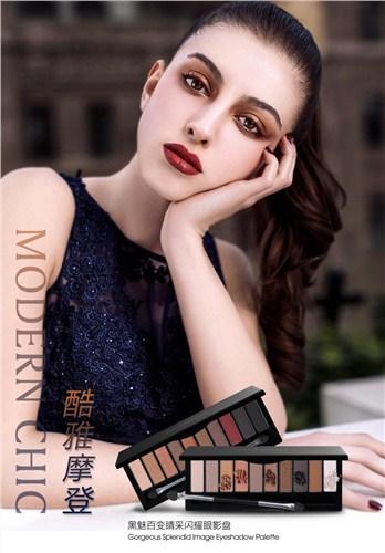 上海深彩化妆品有限公司