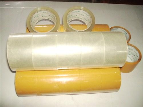 米黄胶带批发 米黄胶带批发价 米黄胶带供应 楚沪供